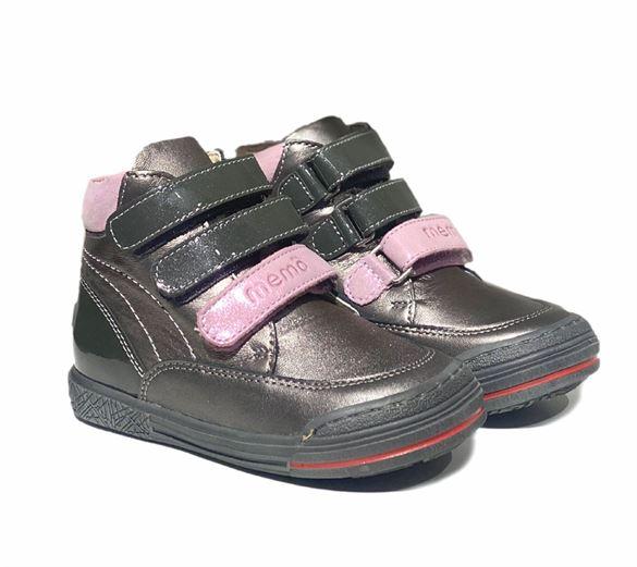 Memo Chicago, pigesko, grå/pink - pigesko med ekstra støtte