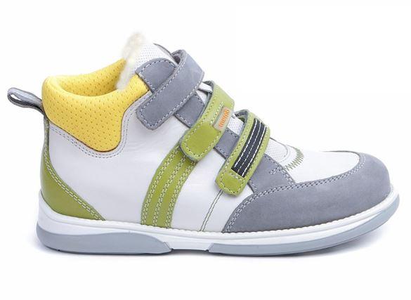 Memo Polo, forede sneakers, hvid  - kondisko med ekstra støtte