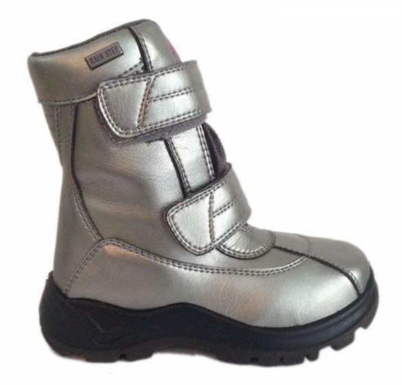 Billede af Naturino pigestøvler Barents, sølv