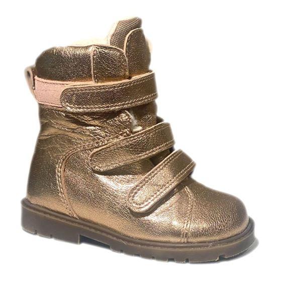 Arauto RAP velcro vinterstøvler, bronze