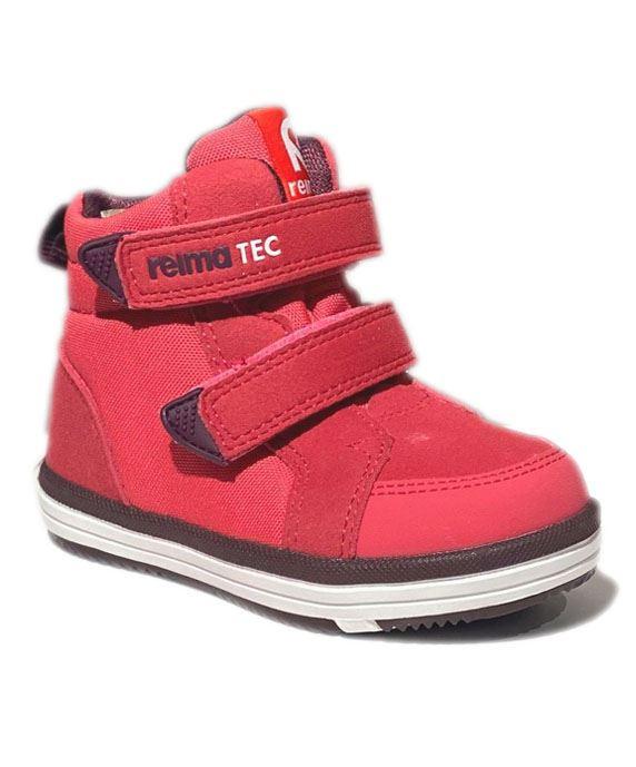 Image of Alternativ til gummistøvler - med god støtte, pink (Reima-Patter-pink-FW20)
